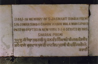 A marble donation plaque from a Sikh in New York