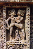 A carving of a couple having sex