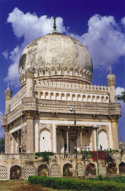 The Great Mosque at Qutab Shahi