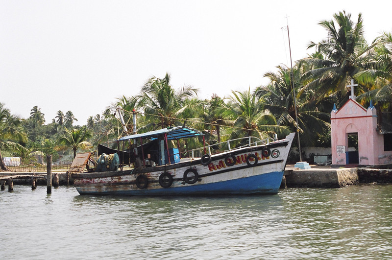 A boat moored in the backwaters