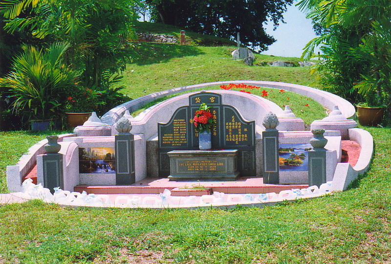 A grave in Bukit China