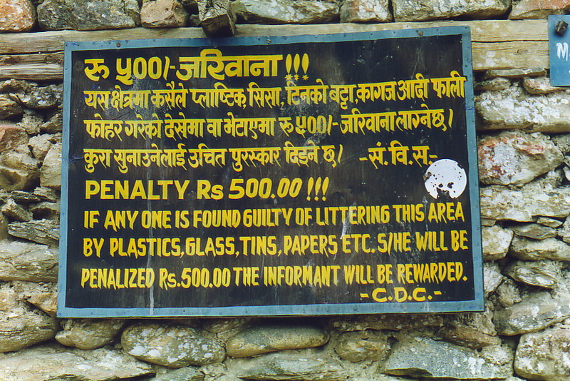 A sign about litter