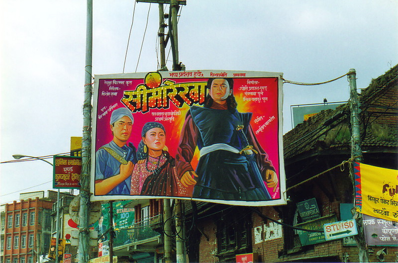 A Nepalese film poster